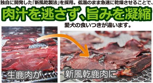 肉汁を逃さず旨みを凝縮