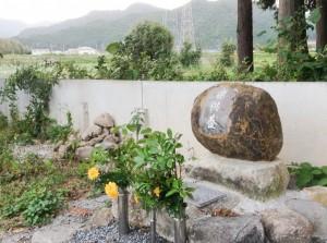 鹿供養石碑1